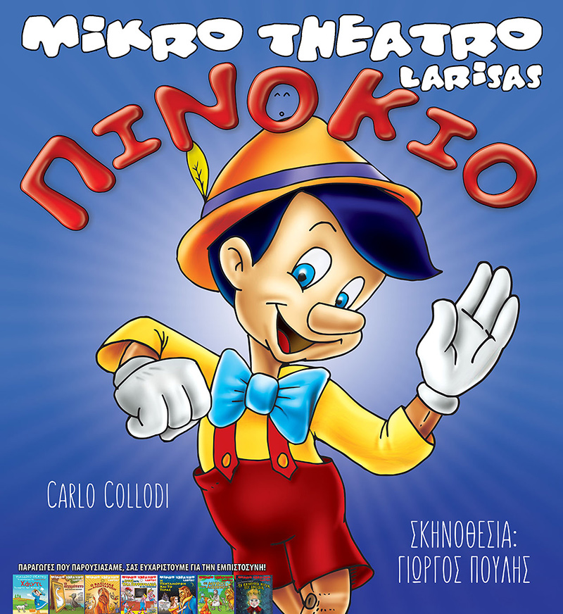 Pinnochio-Poster-main